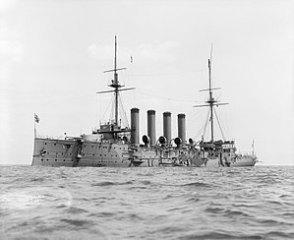HMS_Hogue