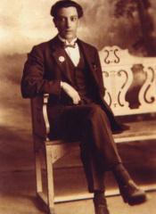Thomas Henry Emptage