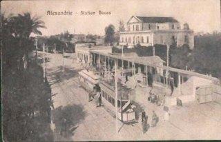 abbassia Barracks Cairo