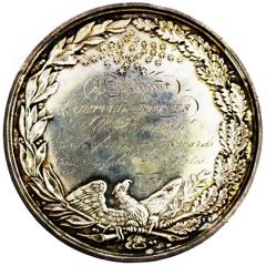 alfred-medal-copy-enhanced